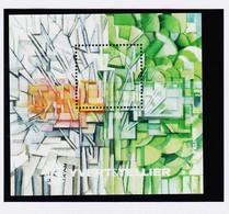 VaI112 Bloc Feuillet Gommé Souvenir 2012 YVERT & TELLIER N° 5 Logo Série Saison HIVER Par JAME's PRUNIER N** MNH - Bloques Souvenir