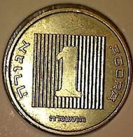 Israel 1 Agora 1988 - Israele