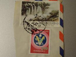 CHINE  FORMOSE 1977 - Usati