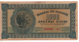 GREECE  1'000 Drachmai  P117  Dated 01.10.1941   ( Alexander-Edessa Waterfalls ) - Grecia