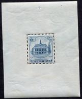 Belgique Bloc N°6 Neuf*, Qualité Beau - Blocs 1924-1960
