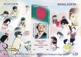 Bangladesh Hb 33 - Bangladesh