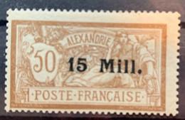 1921/3 Y Et T   46* - Alexandrie (1899-1931)
