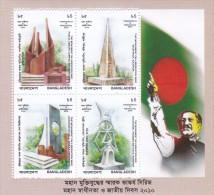 Bangladesh Hb 34 - Bangladesh
