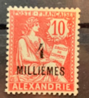1921/3 Y Et T   52* - Alexandrie (1899-1931)