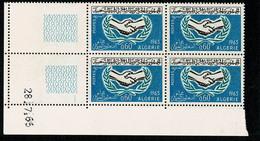 ALGERIE  Bloc De 4 Coin Daté  28.7.65  ** MNH  Gomme Intacte TTB - Algeria (1962-...)