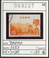 Japan - Japon - Nippon - Michel 1023 - Oo Oblit. Used Gebruikt - 1926-89 Imperatore Hirohito (Periodo Showa)