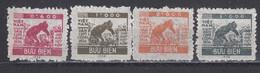 Vietnam Nord 1953 - Promotion Of Production, Mi-Nr. Dienst 1/4, MNH** - Vietnam