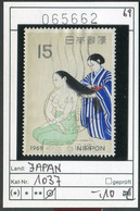 Japan - Japon - Nippon - Michel 1037 - Oo Oblit. Used Gebruikt - 1926-89 Imperatore Hirohito (Periodo Showa)