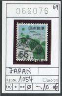 Japan - Japon - Nippon - Michel 1054 - Oo Oblit. Used Gebruikt - 1926-89 Imperatore Hirohito (Periodo Showa)