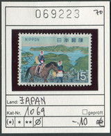 Japan - Japon - Nippon - Michel 1069 - Oo Oblit. Used Gebruikt - 1926-89 Imperatore Hirohito (Periodo Showa)