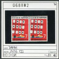 Japan - Japon - Nippon - Michel 1076 - Oo Oblit. Used Gebruikt - 1926-89 Imperatore Hirohito (Periodo Showa)