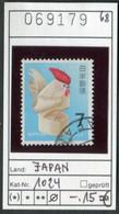 Japan - Japon - Nippon - Michel 1024 - Oo Oblit. Used Gebruikt - 1926-89 Imperatore Hirohito (Periodo Showa)