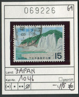 Japan - Japon - Nippon - Michel 1046 - Oo Oblit. Used Gebruikt - 1926-89 Imperatore Hirohito (Periodo Showa)