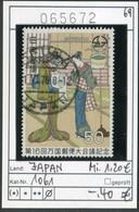 Japan - Japon - Nippon - Michel 1061 - Oo Oblit. Used Gebruikt - 1926-89 Imperatore Hirohito (Periodo Showa)
