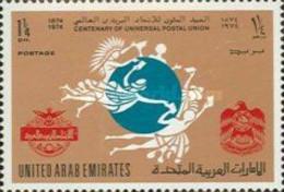 USED STAMPS -United-Arab-Emirates - The 100th Anniversary Of Universal Postal Union-  1974 (IMAGE MAY BE DIFFERENT) - Emirati Arabi Uniti