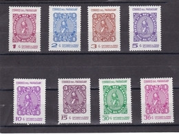 Paraguay Nº 1070 Al 1074y A543 Al A545 - Paraguay