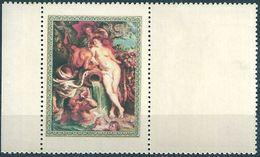 B6150 Russia USSR Art Painting Museum Rubens Nude Mythology ERROR (1 Stamp) - Rubens