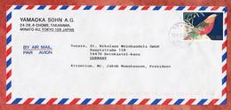 Luftpost, Vogel, Takanawa Nach Bernkastel-Kues 1999 (97551) - 1989-... Imperatore Akihito (Periodo Heisei)