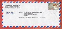 Luftpost, Vogel, Takanawa Nach Bernkastel-Kues 1998 (97552) - 1989-... Imperatore Akihito (Periodo Heisei)