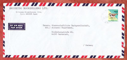 Luftpost, Vogel, Kyoto Nach Darmstadt 2007 (97553) - 1989-... Imperatore Akihito (Periodo Heisei)