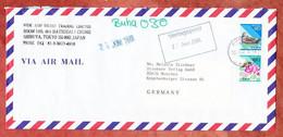 Luftpost, Ente U.a., Suginami Nach Muenchen 2001 (97554) - 1989-... Imperatore Akihito (Periodo Heisei)