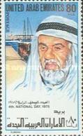 USED STAMPS United-Arab-Emirates - National Day- 1975  (IMAGE MAY BE DIFFERENT) - Emirati Arabi Uniti
