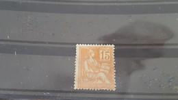LOT515147 TIMBRE DE FRANCE NEUF* N°117  DEPART A 1€ - Ongebruikt