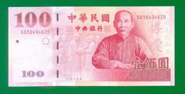 CHINA Taiwan 100 Yuan 2001  P1991  UNC - Taiwan