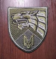 SOF Patch 8th Separate Spetsnaz Regiment SSO UKRAINE Special Forces Abzeichen Ecusson Parche - Scudetti In Tela