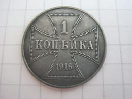 1 Kopeck 1916 (A) - [ 2] 1871-1918: Deutsches Kaiserreich