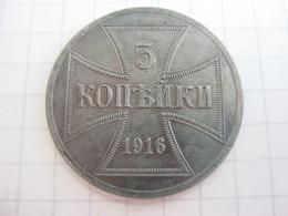 3 Kopecks 1916 (A) - [ 2] 1871-1918: Deutsches Kaiserreich