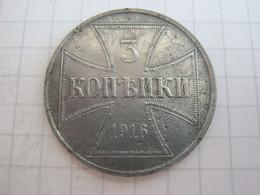 3 Kopecks 1916 (J) - [ 2] 1871-1918: Deutsches Kaiserreich