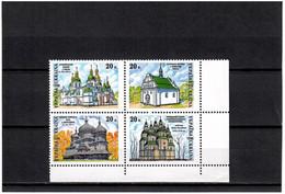 Ukraine 1996 . Churches. Block Of 4v X 20k.  Michel # 190-93 - Ucrania