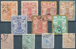 PERSIA PERSE IRAN PERSIEN,1894 Nasser-eddin Shah Qajar,The Complete Series Used,Value:€105,00 - Iran