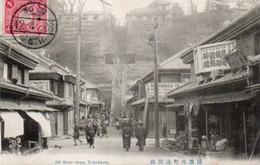 Stone Steps Yokohama Circulé En 1909 - Yokohama