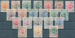 PERSIA PERSE IRAN PERSIEN,1911 Ahmad Shah The Complete Series Used Scott: 481/500 - Iran