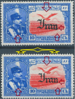 PERSIA PERSE IRAN PERSIEN,1935 Poste Aerienne,Overprinted IN Black,10c,Variety Of Light And Dark Color, MNH - Iran