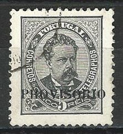 Portugal Mi 78 O - 1892-1898 : D.Carlos I