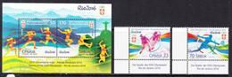 2016 Serbia Rio Olympics Complete  Set Of 2 + Souvenir Sheet MNH @ BELOW FACE VALUE - Serbia