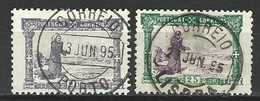 Portugal Mi 113-14 O - 1892-1898 : D.Carlos I