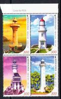 2016 South Korea Lighthouses Phares Complete  Block Of 4 MNH - Korea, South