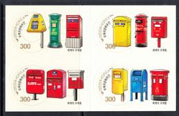 2016 South Korea Mailboxes Complete  Block Of 4 MNH - Korea, South