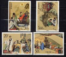 CHINE - 3126*3129** - LA ROMANCE DES TROIS ROYAUMES - 1949 - ... République Populaire