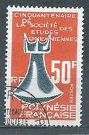 Polynésie Française YT N°46 Société Des études Océanographiques Oblitéré ° - Polinesia Francese