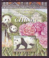 Fiji 2009 MiNr. 1283(Block 56) Fidschi-Inseln China Panda 1s\sh  MNH** 5,50 € - Fiji (1970-...)