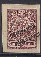 1919  Occupation  Azerbaijan - Azerbaidjan