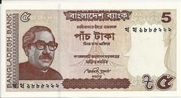 BANGLADESH 5 TAKA 2014 UNC P 64 - Bangladesh