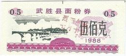 China 0.50 Quian Kè Wusheng UNC Ref 3773-1 - Cina