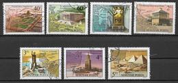 UNGHERIA 1980  ARCHITETTURA YVERT. 2709-2715 USATA VF - Used Stamps